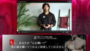 腹筋RED 村松義朗の効果口コミ・評判レビュー